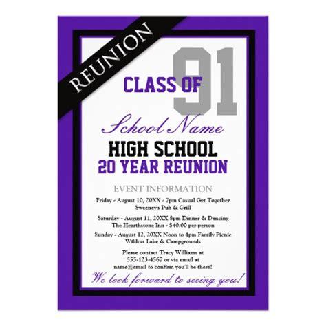 classy formal high school reunion 13 cm x 18 cm invitation
