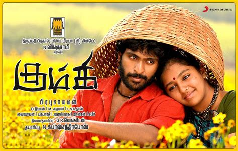 theme music of tamil movies free download kumki tamil video song mp4 free download erogonpush