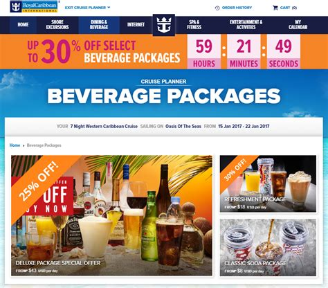 Cheapest Rates On Vigan Packages For 2017 by Spotted Royal Caribbean Offering Up To 30 Drink