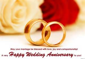 Cool Coffee Mug happy wedding anniversary gifs cards sayings pictures
