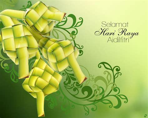 wallpaper hari raya animasi wallpaper ketupat lebaran idul fitri