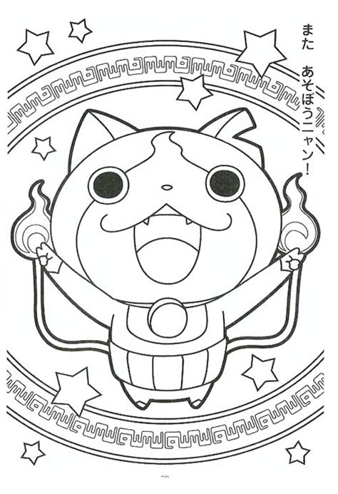 yo kai watch coloring page coloriages yo kai watch 2