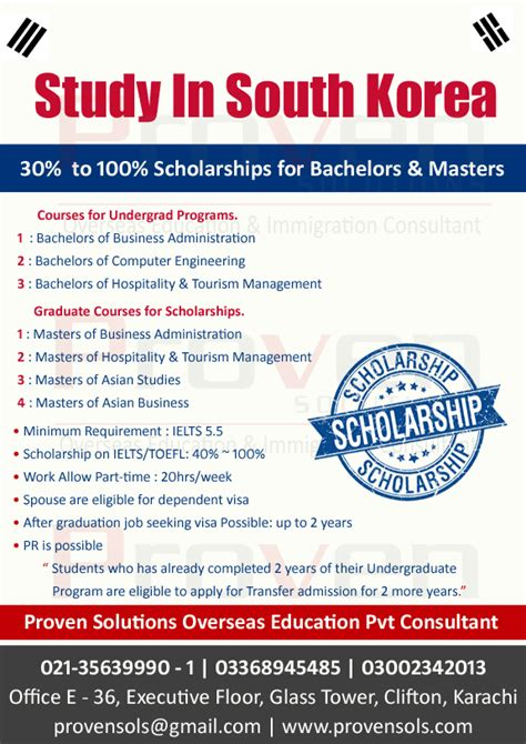 Mba South Korea Scholarship by Scholarships In South Korea For Bachelors Masters Programs