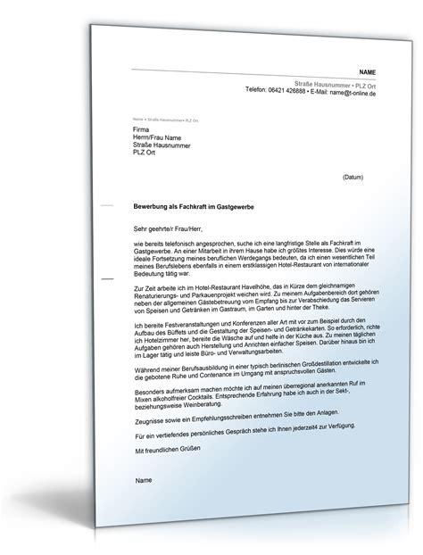 Bewerbung Anschreiben Unternehmen Loben Anschreiben Bewerbung Fachkraft Im Gastgewerbe