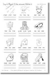 1000 images about long vowels cvc e on pinterest
