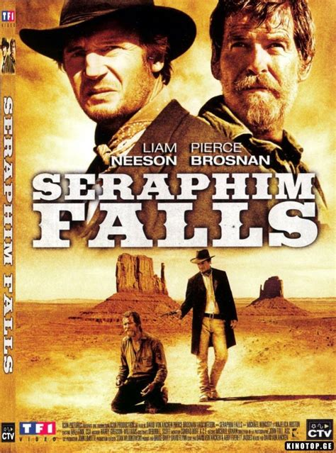 film one day qartulad seraphim falls სერაფიმის ჩანჩქერი ქართულად http