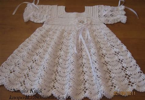 2015 baby dress handmade dress crochet dress newborn
