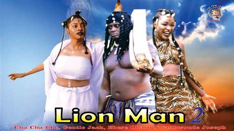 youtube film lion man lion man season 2 2015 latest nigerian nollywood movie