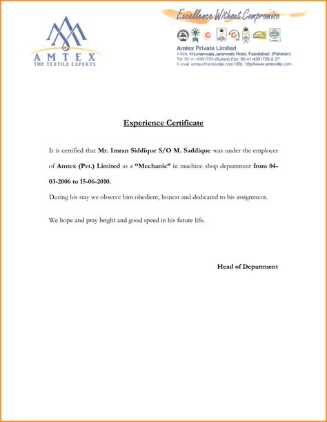 Experience Certificate Letter Request 5 Experience Letters Sles Financial Statement Form