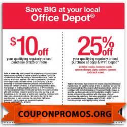 retailmenot home depot free printable office depot coupon december 2016