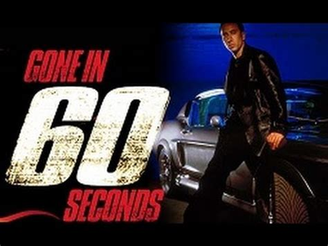in sixty seconds in 60 seconds