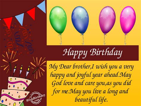 Happy Birthday Dear Quotes Dear Brother Quotes Like Success