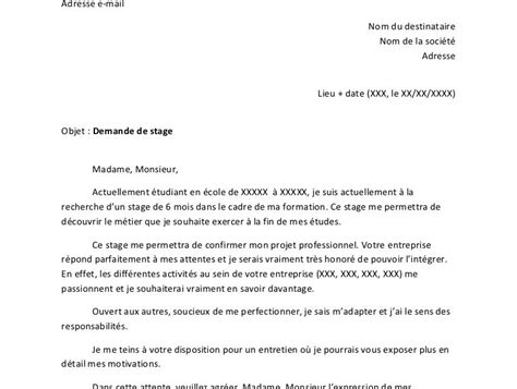 Exemple De Lettre De Motivation Pour Faire Un Stage Comment Faire Une Lettre De Motivation Pour Stage