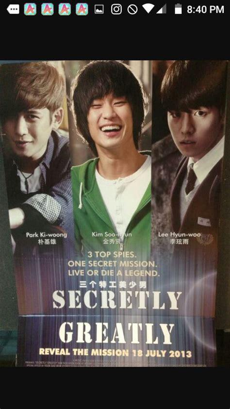 sad movie korean drama my top 6 saddest korean movies k drama amino