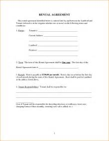 Rent Increase Acceptance Letter Rental Application Acceptance Letter