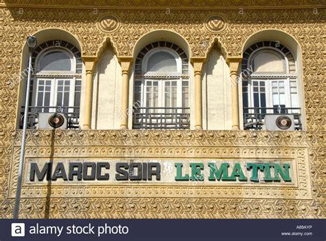 marokkanische le nouveau publishing house of the newspapers maroc soir