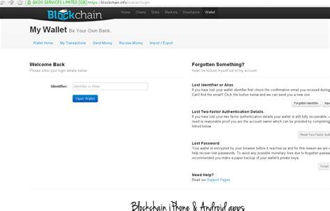 bitcoin login https blockchain info wallet login what is happening to