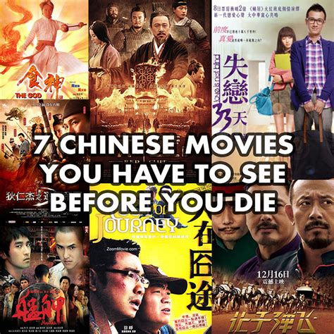 list film vire mandarin 7 chinese movies you have to see before you die