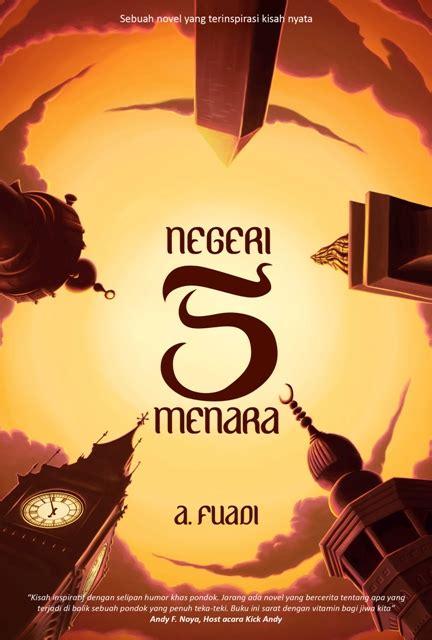 Buku Sukses Meraih Beasiswa Impian Suherman jadda wa alfanpresekal s weblog