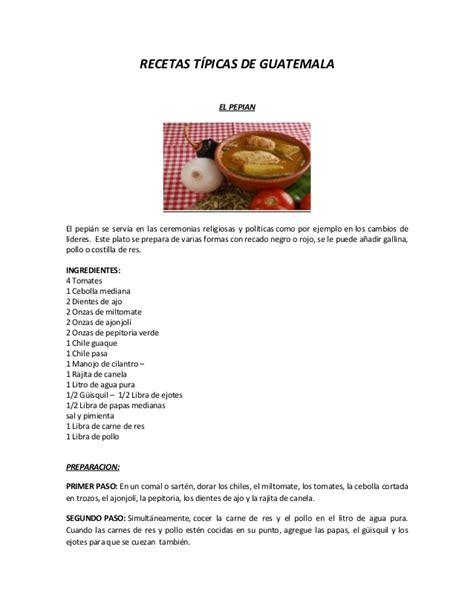gua de co 8467559934 se puede ver la comida guatemalteca lesbos