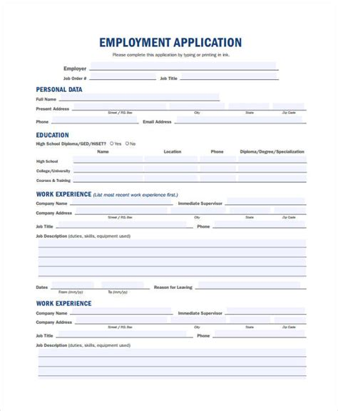 generic employment application vertola