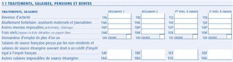 modification de dã claration d impot d 195 ƒ 194 169 claration impots 2014 sur revenus 2013 date limite