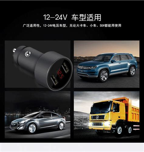 lada led usb car styling mini led screen dual usb car charger stickers
