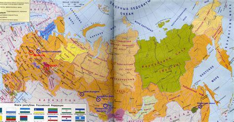 russia maps siberia maps map of russia siberia