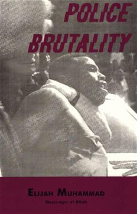 brutality by elijah muhammad 2940033036400 nook