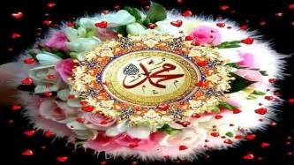 Beautiful name of hazrat muhammad saw wallpapers free hd for desktop
