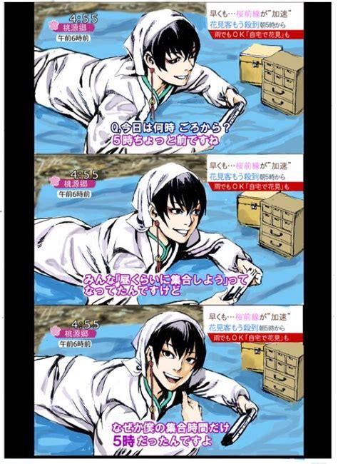 anime gamers meme lonely gamer spawns springtime anime meme kotaku