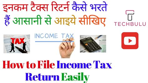 how to file your income tax return in the philippines how to file your income tax return step by step live