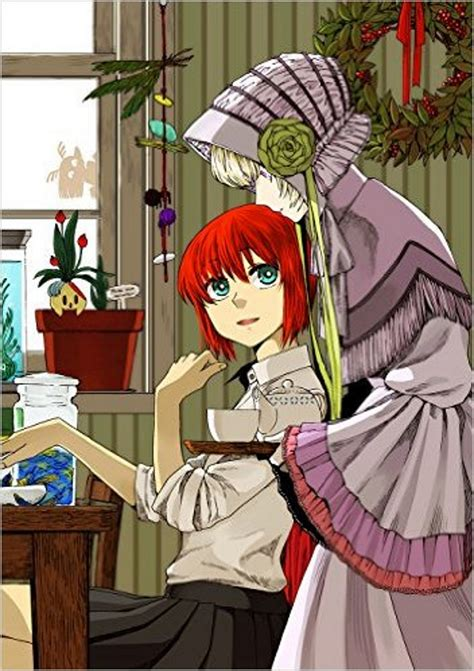 the ancient magus vol 5 ancient magus vol 5 archonia us
