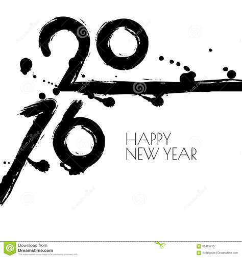 white new year happy new year 2016 vector greeting card with black and