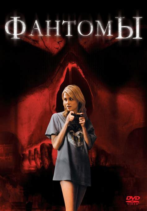 shutter watch online watch shutter horror movie online movie in english with