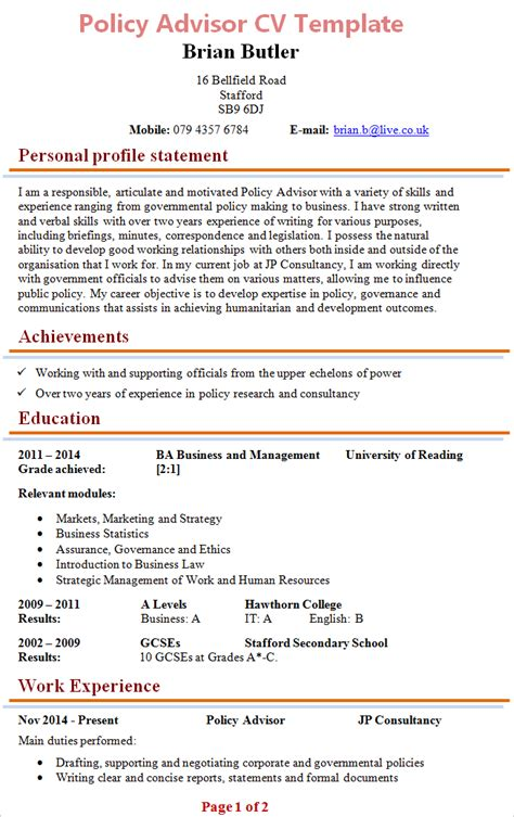 Best Quality Resume Paper by Cv Template Jobsite