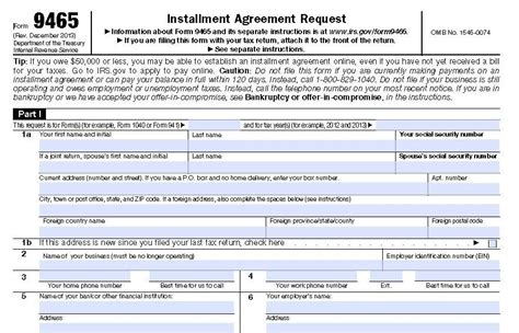 Irs Form 9465 Printable