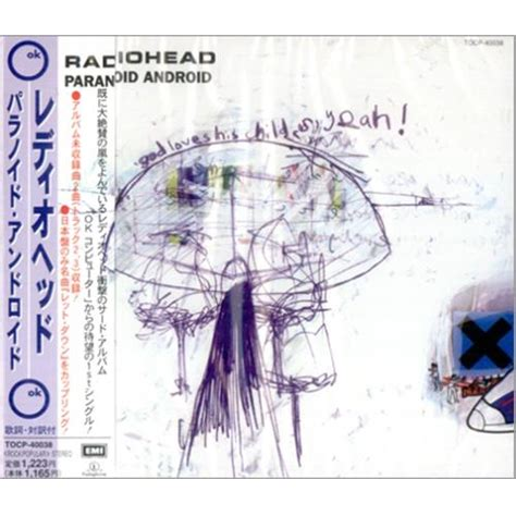 radiohead paranoid android radiohead paranoid android records lps vinyl and cds musicstack