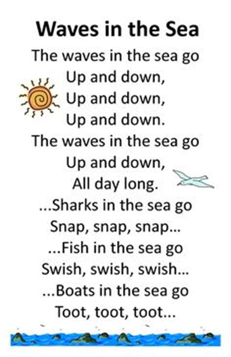 printable lyrics something in the water first grade wow sunny sunny day objects in the sky