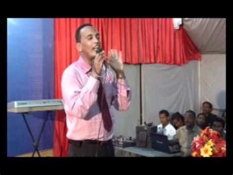 ethiopian evangelical church pastor