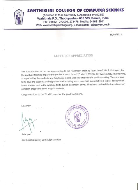 Santhigiri College Vazhithala Mba by Cus Recruitment T I M E Offerings For