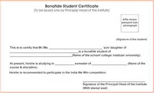 Bonafide Certificate Letter To Principal The India We Want Student Competition Essay
