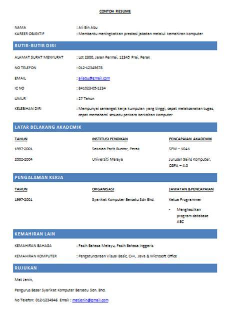 contoh cv microsoft word gontoh koleksi contoh resume lengkap terbaik dan terkini contoh