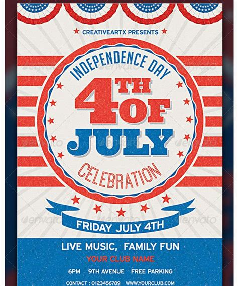4th Of July Party Flyer Templates