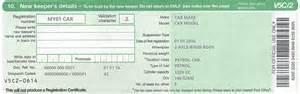 new car registration document v5c the vehicle registration certificate scrap car
