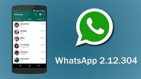 whatsapp messenger apk file free whatsapp 2 12 304 apk with drive backup feature