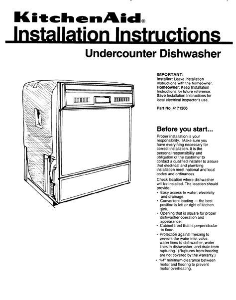 Kitchenaid Dishwasher Free Installation Kitchenaid Dishwasher 4171206 User Guide Manualsonline
