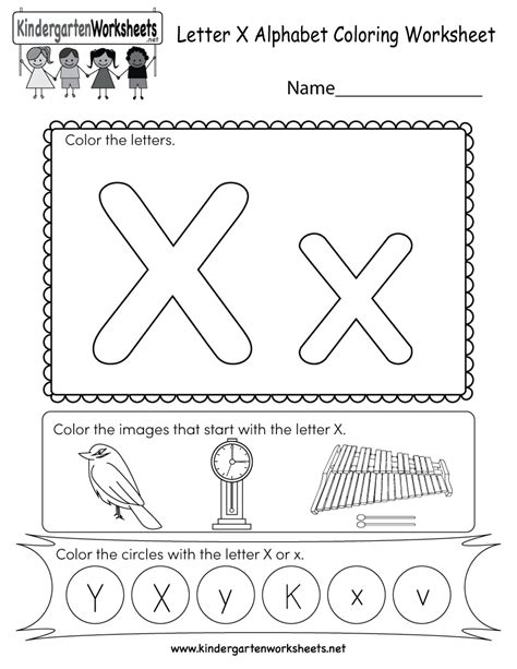 letter x coloring worksheet free kindergarten english