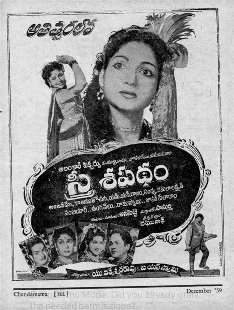Pin by sai sarma on Telugu Old Cinema Posters in 2020