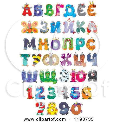 free printable monster alphabet letters flower printable images gallery category page 8